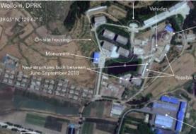 آمریکا: شناسایی تاسیسات هستهای جدید در کره شمالی