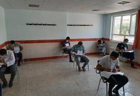 برگزاری آزمون استخدامی ۳ دستگاه اجرایی کشور در کردستان