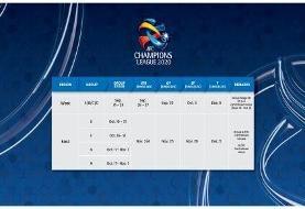 زمان برگزاری رقابتهای فوتبال لیگ قهرمانان۲۰۲۰ آسیا مشخص شد