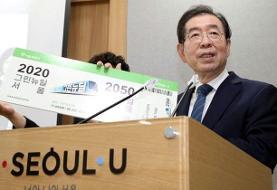 پایان هفت ساعت تلاش صدها پلیس | جنازه شهردار سئول پیدا شد