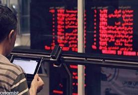 ۱۵ میلیون کد بورسی فعال در بازار سرمایه