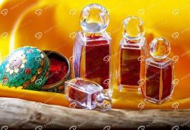نکات مهم خرید ظروف زعفران برای تجار