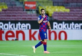 سوارس سومین گلزن تاریخ بارسلونا