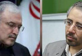 نامه وزیر بهداشت احمدی نژاد به وزیر بهداشت روحانی | تنها نیستید