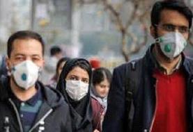 ورود افراد بدون ماسک به ادارات ممنوع شد/ کارمندانی که ماسک نمیزنند غیبت میخورند