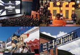 ۴ جشنواره سینمایی با هم متحد شدند/ ۶ هفته با هم