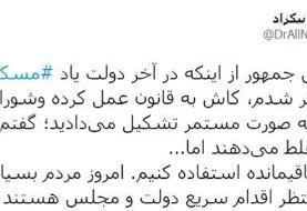 کنایه وزیر احمدی نژاد به رئیس جمهور | به شما آدرس غلط میدهند
