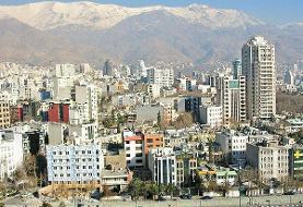 دولت ایران از پرداخت «وام ودیعه مسکن» به مستأجران نیازمند خبر داد