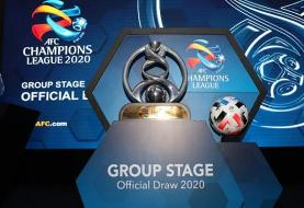 اعلام شروط ۵ گانه AFC برای کشور میزبان لیگ قهرمانان آسیا