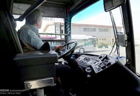 قیمت اتوبوس۶ برابر شد/ وضعیت اتوبوس های فرسوده تهران