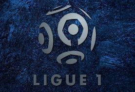 زمان شروع فصل جدید لیگ فرانسه مشخص شد