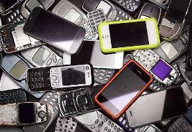 دورریز ۵۷ میلیارد دلار طلا و نقره در زباله های الکترونیکی!
