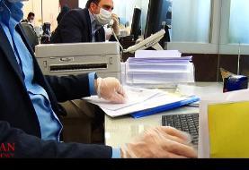 الزام استفاده از ماسک در محیطهای کاری