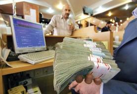 اخذ مالیات بر عایدی سرمایه؛ ماجرا چیست؟
