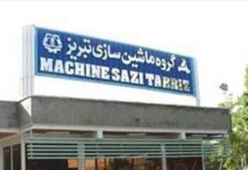 ماشینسازی تبریز به وزارت کار واگذار شد