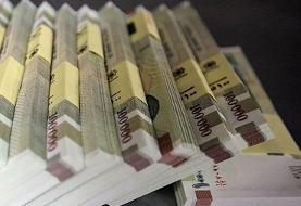 سرنوشت افزایش حق مسکن؛ مجموع دستمزد چقدر زیاد میشود؟ | حق مسکن به ۳۰۰ ...