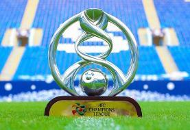 قطر رسما میزبان بازیهای لیگ قهرمانان آسیا در غرب شد