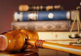 جزئیات اعدام یک مجرم مشهدی | واکنش دادگستری به تقطیع خبر در برخی رسانهها