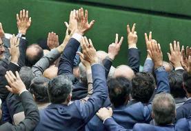 کروناییهای مجلس معرفی شدند