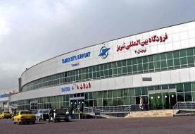 پروازهای فرودگاه تبریز ۵۵ درصد افزایش یافت