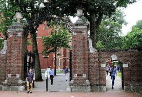 هاروارد و امآیتی از دولت آمریکا شکایت کردند