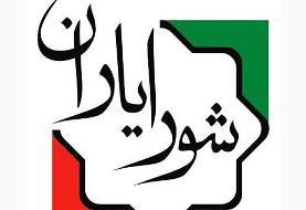 رفع ابهام از جایگاه شورایاری در محلههای تهران | شورایاری یک انجمن شهری است؛ شورای محله نداریم
