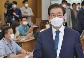جنازه شهردار «ناپدید» شده پایتخت کره جنوبی پیدا شد