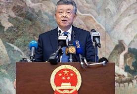 آمریکا مقام بلندپایه چینی را به اتهام سرکوب اویغورها تحریم کرد