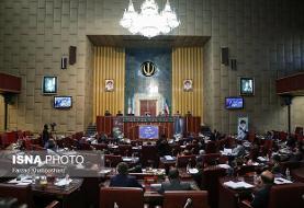 انتقاد عضو شورای عالی استانها از حذف نماینده شورا در شورای نظارت بر سمنها