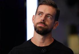 Twitter billionaire Jack Dorsey just announced he will be funding a universal basic income ...