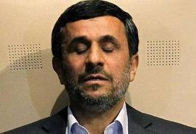 حرکاتِ رونالدینیوییِ احمدینژاد | چرخش ۱۸۰ درجهای