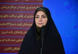 واکنش وزارت بهداشت به آمار بیبیسی فارسی از مبتلایان و جانباختگان ...