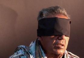 نخستین تصویر منتشرشده از جمشید شارمهد پس از دستگیری توسط وزارت اطلاعات