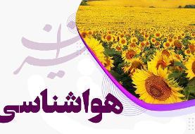 بارش باران از شمالغرب تا جنوبشرق/تهران گرمتر از دیروزمی شود