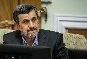 احمدی نژاد در منزل بماند و راز و نیاز کند