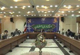 استاندار اصفهان: به بهترین آمران به معروف و ناهیان از منکر، خانه می دهیم