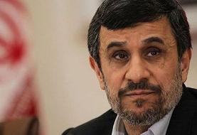 احتمال حمایت احمدینژاد از «کاندیدای اجارهای» | احمدینژاد در انتخابات ...