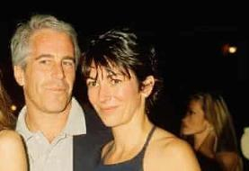 Judge bans Ghislaine Maxwell lawyers from identifying alleged victims for fear they may be ...