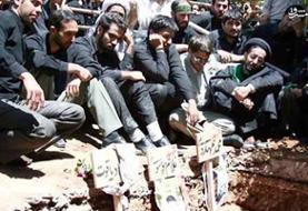 واکنشهای مجازی به دستگیری سرکرده گروهک تروریستی تندر
