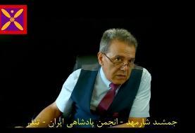 وزارت اطلاعات: جمشید شارمهد، سرکرده