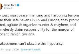 واکنش ظریف به دستگیری جمشید شارمهد | هشدار به غرب