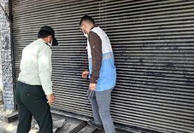 پلمب ۶ واحد صنفی به دلیل عدم رعایت پروتکل های بهداشتی در پایتخت