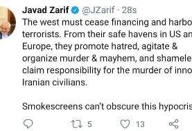 ظریف: غرب باید از حمایت مالی و پناه دادن به تروریستها دست بکشد