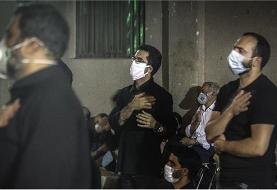 روزنامه اطلاعات: اینکه بگوییم اماکن مذهبی از بیماری مصون هستند، یک سفسطه نادرست است