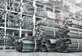 قیمت انواع آهن آلات ساختمانی، امروز ۱۱ مرداد ۹۹