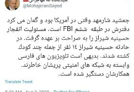 واکنش متفاوت عطاءالله مهاجرانی به دستگیری جمشید شارمهد توسط وزارت اطلاعات