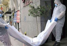 برادر قاضی منصوری: چهره از بین رفته، جسد به برادرم نمیخورد
