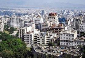 رقم مالیات خانههای خالی به ۶ تا ۱۸ برابر افزایش یافت