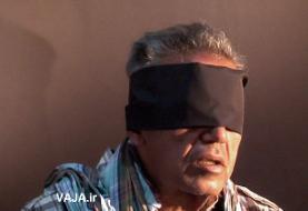 نخستین تصویر از جمشید شارمهد پس از دستگیری