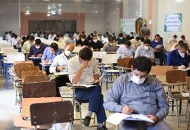 مصاحبه داوطلبان آزمون دکتری وزارت بهداشت مجازی شد